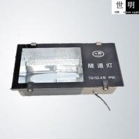 150W钠灯铝压铸隧道灯灯壳