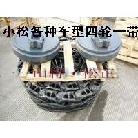 小松挖掘机四轮一带,小松PC300-7链条 驱动齿 引导轮