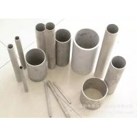 304不锈钢管|不锈钢无缝管