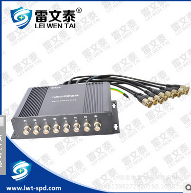 八路视频信号防雷器LWT-CCTV 8S