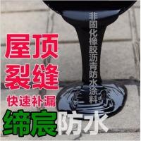 PBC-320非固化橡胶沥青防水涂料