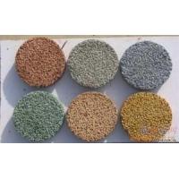 彩色地坪透水剂 排水混凝土强固粉