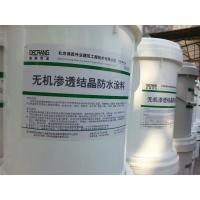 水泥基渗透结晶防水剂 液体水泥基墙面防水涂料