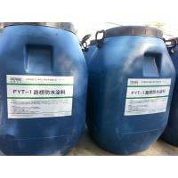 溶剂型沥青防水涂料 AMP改性沥青防水涂料 路桥防水涂料