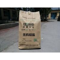无机铝盐防水剂 防水砂浆添加剂