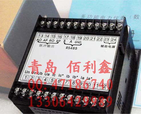 智能多功能电力仪表OEM