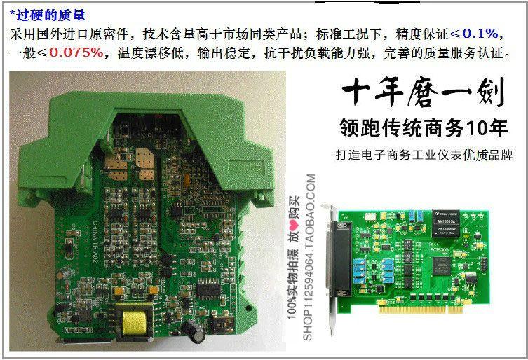 青岛nppd-cm111d配电隔离器抗干扰 一入三出信号隔离