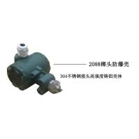 污水沉淀池液位控制传感器防腐防爆 水处理控制仪器仪表
