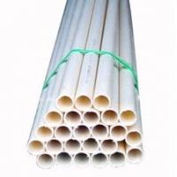 PVC电工阻燃电线管25x1.5规格