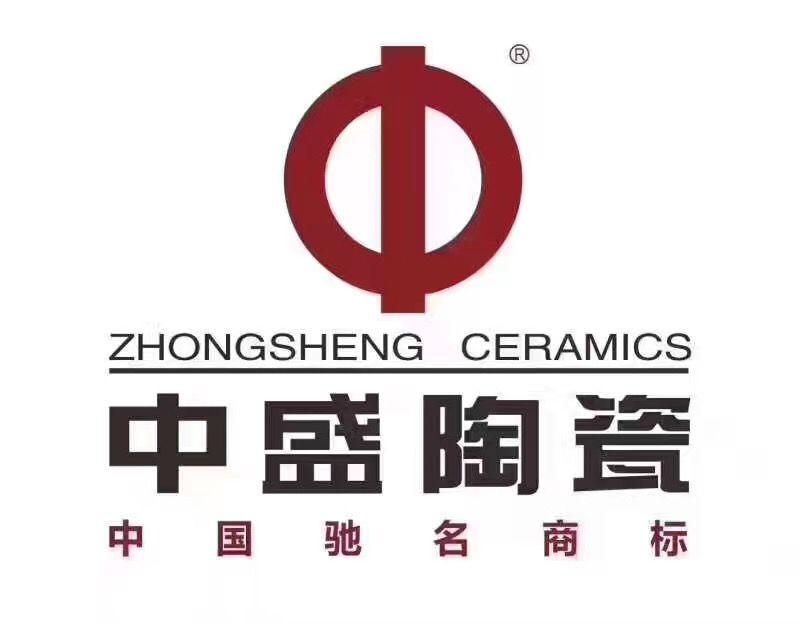 广东中盛陶瓷有限公司招全国各地经销商,贸易公司
