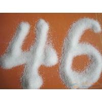 厂家直销【华卫】优质耐用 白刚玉氧化铝砂批发 质优价廉