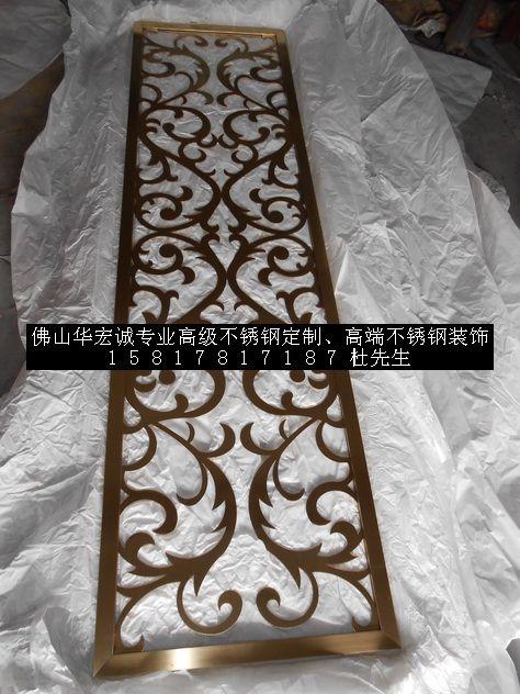 欧式不锈钢镂空雕花板,镭射激光雕刻