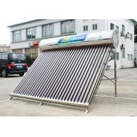 太阳能热水器  家用全不锈钢批发30管诚招各省市、县级经销商