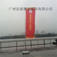 5米7米3米户外广告旗杆伸缩汽车展会刀旗注水道旗旗杆