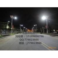 常规6米太阳能路灯报价表
