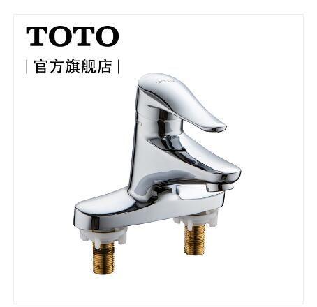 TOTO卫浴洗脸盆台盆面盆冷热水龙头双孔单柄全铜龙头DL32