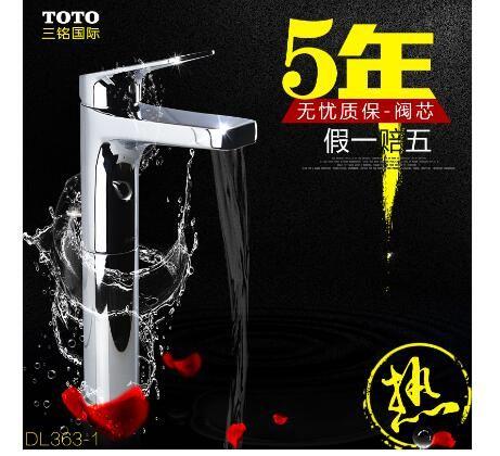 TOTO水龙头 冷热水台盆龙头DL363洗脸盆龙头面盆龙头卫