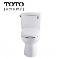 TOTO卫浴抽水马桶分体坐便器节水喷射虹吸座便器CSW718