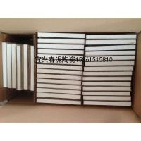 氧化铝陶瓷片/陶瓷基片/陶瓷基片定制/散热片陶瓷