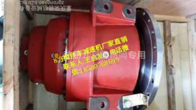 8方P3301混凝土搅拌车减速机