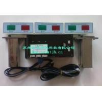LED电子联锁,电子互锁