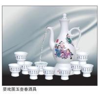 青花瓷自动酒具