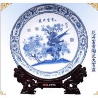 青花大瓷盘 校庆礼品大瓷盘 会议纪念大瓷盘