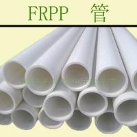 聚丙烯PP管