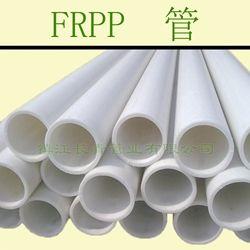 玻纖增強聚丙烯管 FRPP管-- 長青管業