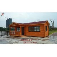 轻钢木质活动岗亭TTSZ-MW-003