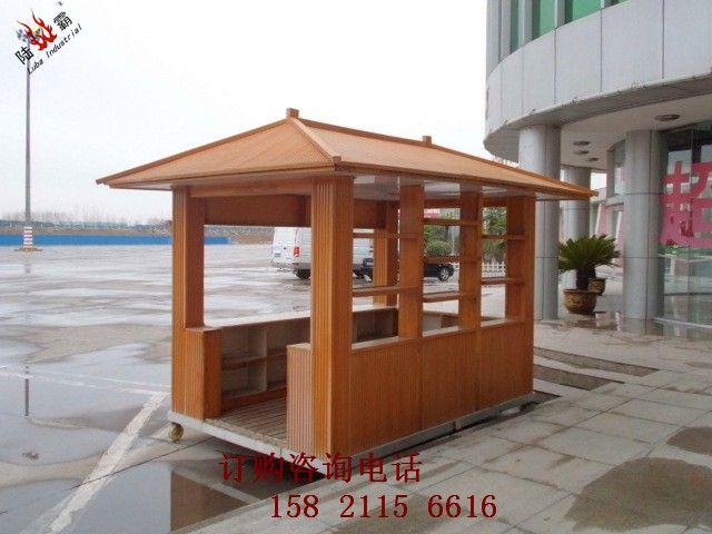 木质售货亭_木质售货亭,杭州景区木质售货亭