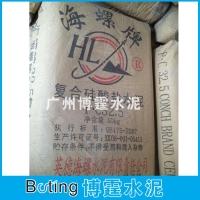 【海螺水泥】厂供应优质海螺牌水泥