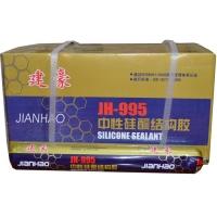 JH-995中性硅酮结构胶-透明色
