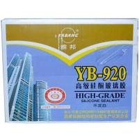 YB-920高级硅酮玻璃胶-透明色