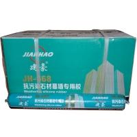JH-668抗污染石材幕墙专用胶-透明色