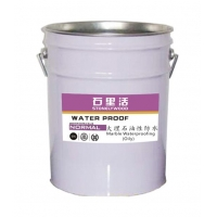 石里活大理石油性防水剂