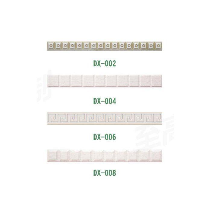DX-002、DX-004、DX-006、DX-008