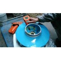 水泵节能涂层