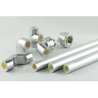 派康铝合金衬塑管pb管 20