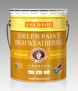 美国大卫漆内外墙隔热保温涂料