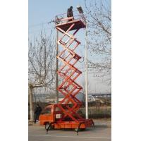 供应SJYC0.3-8车载式升降机