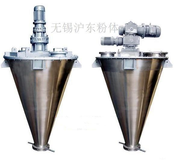 无锡沪东W-500L 锥形混合机