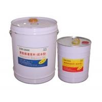 聚氨酯灌浆料 聚氨酯堵漏剂 聚氨酯灌缝胶 油性