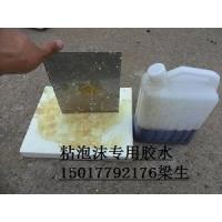 201/304彩钢板粘贴泡沫EPS专用胶水