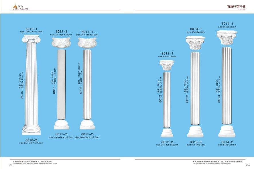 pu线条,罗马柱,镜子图片