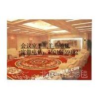 办公方块地毯销售 办公地毯销售 印花地毯销售 地毯铺装