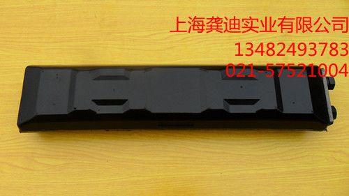 履带橡胶板,神钢sk55c-sk60配套挖机橡胶板