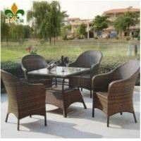 户外家具 庭院家具 仿藤桌椅 藤编桌椅 椅子茶几套件