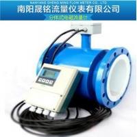 防水性IP68高精度电磁污水流量计
