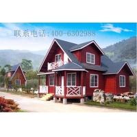 休闲木屋,度假木屋,木屋别墅,移动房屋